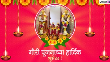 Gauri Pujan 2020 Wishes: गौरी पूजन निमित्त मराठी Messages, Images, Whatsapp Status वर शेअर करुन द्या खास शुभेच्छा!
