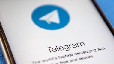 WhatsApp ला टक्कर देणारे ठरतेय Telegram App, युजर्सला प्रायव्हेट व्हिडिओ कॉलिंगचे दिले जाणार फिचर