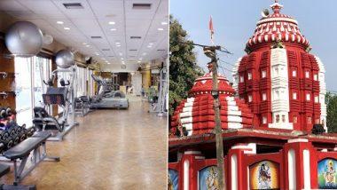 महाराष्ट्रात 1 सप्टेंबरपासून व्यायाम शाळा, मंदिर सुरु होणार? राज्य सरकारच्या निर्णयाकडे सर्वांचे लक्ष