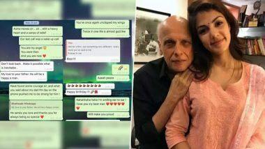 Sushant Singh Rajput Case: रिया चक्रवर्ती आणि महेश भट्ट यांचे WhatsApp Chats लीक, सोशल मीडियात ट्रोल झाले दिग्दर्शक