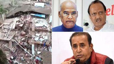 Raigad Building Collapse: महाड इमारत दुर्घटनेनंतर राष्ट्रपती रामनाथ कोविंद, अजित पवार, अनिल देशमुख, आदी नेत्यांनी व्यक्त केल्या सद्भावना