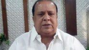 कर्तव्य बजावताना कोरोनामुळे मृत्यू झालेल्या ग्रामविकास अधिकाऱ्याच्या वारसास 50 लाख रुपयांची मदत; ग्रामविकास मंत्री हसन मुश्रीफ यांची माहिती