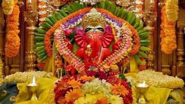 Shri Siddhivinayak Temple Dhoop Aarti: अंगारकी संकष्टी चतुर्थीनिमित्त घरबसल्या घ्या श्री सिद्धिविनायकाचे दर्शन व धुप आरतीचा आनंद (Watch Video)