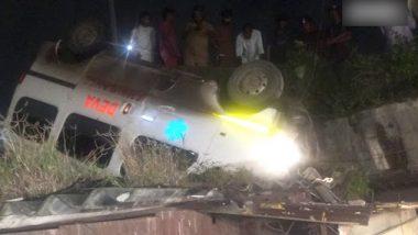 Ambulance Falls Off Flyover: अमर महल पुलावरून रुग्णवाहिका खाली कोसळल्याने 2 जण जखमी; मुंबईतील चेंबूर येथील घटना