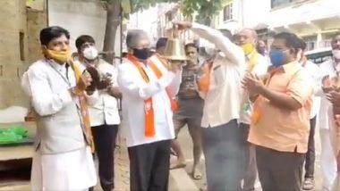 पुणे: महाराष्ट्रातील सर्व मंदिरं, धार्मिक स्थळं सुरु करण्यासाठी भाजपचे राज्य सरकार विरोधात घंटानाद आंदोलन