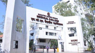 औरंगाबादमधील एमजीएम रुग्णालयात रुग्णाच्या नातेवाईकाकडून डॉक्टरांना मारहाण