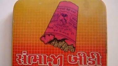 Change Name Of Sambhaji Bidi: संभाजी बिडी धुम्रपान उत्पादनाविरोधात शिवभक्त आक्रमक! बिडीचे नाव बदला अन्यथा आंदोलन छेडणार; शिवधर्म फाउंडेशनचा इशारा