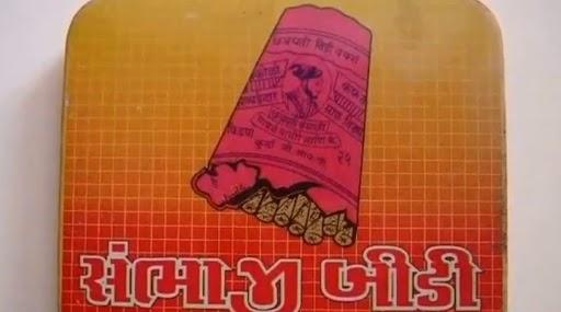 Sambhaji Bidi's Name Will Be Changed: शिवप्रेमीच्या लढ्याला अखेर यश, संभाजी बिडीचं नाव बदलणार; कंपनीने घेतला निर्णय
