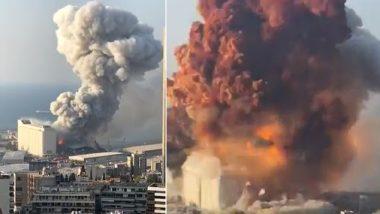 Beirut Blast: लेबनानची राजधानी बेरूतमध्ये झालेल्या स्फोटांत 10 जणांचा मृत्यू; पहा व्हिडिओ