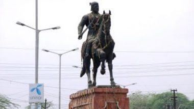Shivaji Maharaj Statue In Karnataka: बेळगावातील रातोरात हटवलेला छत्रपती शिवाजी महाराजांचा पुतळा 8 दिवसात बसवणार; कर्नाटक सरकारचं आश्वासन
