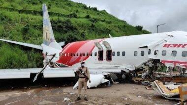 Kozhikode Plane Crash: केरळ मधील कोझिकोड विमानतळावर Air India Express विमान अपघातातील 56 जखमींना आज हॉस्पिटल्समधून डिस्चार्ज