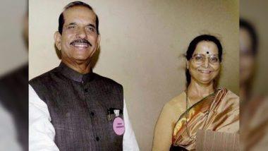 Manohar Joshi's Wife Passes Away: महाराष्ट्राचे माजी मुख्यमंत्री मनोहर जोशी यांच्या पत्नी अनघा जोशी यांचे अल्पशा आजाराने निधन