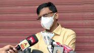Farmers Protest: दिल्लीत येणाऱ्या शेतकऱ्यांची अडवणूक करण्यासह दहशतवाद्यांसारखी वागणूक दिली जातेय, संजय राऊत यांची केंद्र सरकारवर टीका