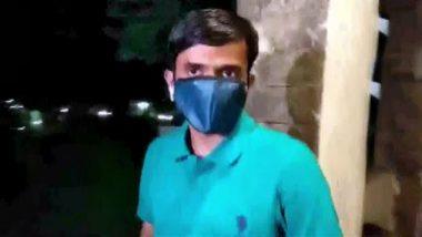 Sushant Singh Rajput Death Case: आयपीएस अधिकारी विनय तिवारी यांची क्वारंटाइनमधून सुटका; बिहारला परतण्यास मुंबई महानगरपालिकेची परवानगी