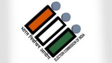 Bihar Poll Dates: केंद्रीय निवडणूक आयोगाची आज पत्रकार परिषद; बिहार विधानसभा निवडणूक तारखा जाहीर होण्याची शक्यता