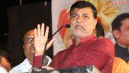 Maratha Reservation: राज्य सरकारच्या मराठा आरक्षण विषयक मंत्रिमंडळ उपसमितीच्या अध्यक्षपदावरून अशोक चव्हाण यांना हटवा; विनायक मेटे यांची मागणी