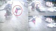 धक्कादायक! ठाणे येथे एका वेगवान कारच्या धडकेत 40 वर्षीय महिला जखमी; संपूर्ण घटना सीसीटीव्ही कॅमेऱ्यात कैद