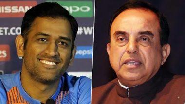 MS Dhoni Retires: भारतीय क्रिकेट संघाचा माजी कर्णधार महेंद्रसिंह धोनी राजकारणात प्रवेश करणार? भाजप खासदार सुब्रमण्यम स्वामी यांच्या ट्विटनंतर चर्चांना उधाण