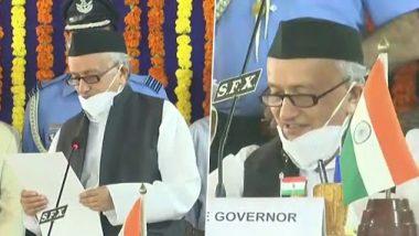 Bhagat Singh Koshyari Takes Oath As Goa Governor: भगसिंह कोश्यारी यांनी गोव्याच्या राज्यपाल पदाचा अतिरिक्त कार्यभार स्वीकारला