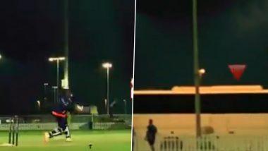 IPL 2020 MI Practice Session: मुंबई इंडियन्सच्या नेट सत्रात 'हिटमॅन'ची फटकेबाजी,रोहित शर्माने मारलेला 95 मीटर लांब षटकार थेट स्टेडियमबाहेर (Watch Video)