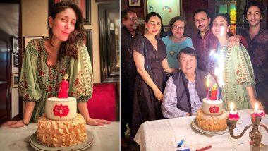 Kareena Kapoor Birthday: करीना कपूर चा आज 40 वा वाढदिवस, परिवारासोबत जोरदार सेलिब्रेशन (See Photos)