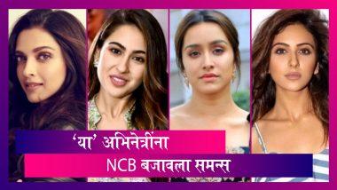 अभिनेत्री Deepika Padukone, Sara Khan, Shraddha Kapoor आणि Rakul Preet Singh यांना NCB बजावला समन्स
