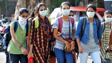 Health Ministry Issues Revised SOP: कोविड-19 संकट काळात पार पडणाऱ्या परीक्षांसाठी आरोग्य मंत्रालयाने जारी केल्या नव्या मार्गदर्शक सूचना