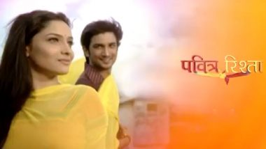 Pavitra Rishta: सुशांत सिंह राजपूत आणि अंकिता लोखंडे यांची गाजलेली मालिका 'पवित्र रिश्ता' पुन्हा आली तुमच्या भेटीला; कुठे आणि कधी पाहु शकाल?