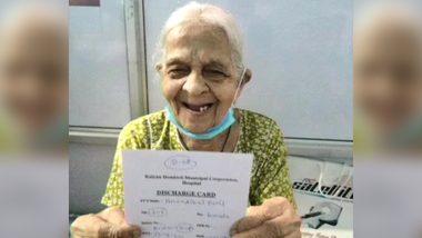 106 year-old Maharashtra woman beats Covid-19: महाराष्ट्रातील 106 वर्षांच्या आजींची कोरोनावर मात; KDMC च्या कोविड हॉस्पिटलमधील आज डिस्चार्ज