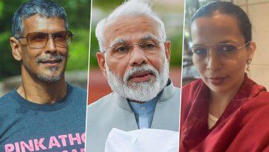 24 सप्टेंबर रोजी PM Narendra Modi साधणार अभिनेता मिलिंद सोमण, ऋजुता दिवेकर यांच्याशी संवाद; जाणून घ्या काय आहे कारण