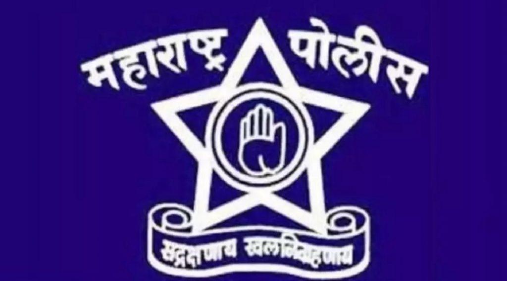 Coronavirus in Maharashtra Police: महाराष्ट्र पोलिस दलात 511 नवे कोरोना बाधित रुग्ण; 7 पोलिसांचा मृत्यू