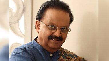 SP Balasubrahmanyam Dies: लता मंगेशकर, रितेश देशमुख, सुप्रिया सुळे यांच्यासह चाहत्यांकडून एस पी बालसुब्रमण्यम यांना श्रद्धांजली!