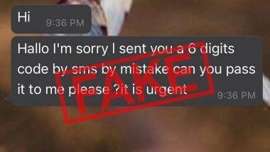 Fraud Message on WhatsApp: व्हॉट्सअॅपवर येणाऱ्या 'या' मेसेजद्वारे होऊ शकते फसवणूक; मुंबई पोलिसांनी दिला सतर्कतेचा इशारा