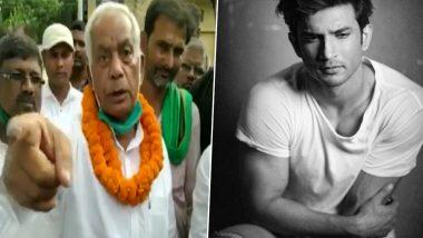 सुशांत सिंह हा राजपूत नव्हे, महाराणा प्रताप यांचा वंशज आत्महत्या करु शकत नाही; आरजेडी आमदार अरुण यादव यांचे वादग्रस्त विधान (Watch Video)