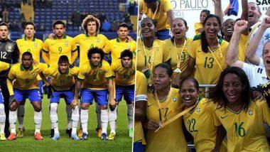 Equal Pay for Brazil Men-Women Footballers: ब्राझील सरकारचा क्रांतीकारी निर्णय, महिला आणि पुरुष फुटबॉल संघाला मिळणार समान वेतन