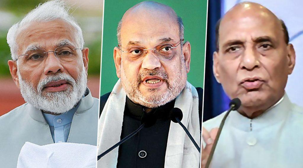 Hindi Diwas 2020: पंतप्रधान नरेंद्र मोदीं सह अमित शाह, राजनाथ सिंह यांनी ट्विटच्या माध्यमातून देशवासियांना दिल्या हिंदी दिवसाच्या शुभेच्छा
