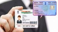 Aadhaar-PAN Details Mismatch: तुमच्या आधार-पॅन कार्डवर नाव आणि जन्मतारीख वेगवेगळी आहे का? पहा, कसे कराल दुरुस्त?