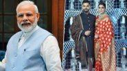 PM Modi Wishes Virat Kohli-Anushka Sharma: विराट कोहली-अनुष्का शर्मा यांना गोड बातमीबद्दल पीएम नरेंद्र मोदी यांनी दिल्या शुभेच्छा (View Tweet)