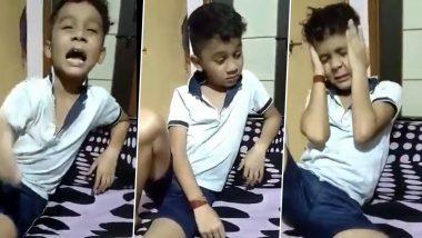 PUBG Ban Effect: पबजी बॅन झाल्याने निरागस मुलाने असा व्यक्त केला राग; पहा Funny Video