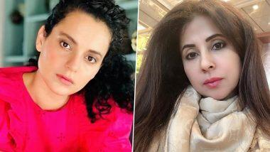Kangana Ranaut vs Urmila Matondkar: कंगना रनौत हिच्या 'Soft Pornstar' कमेंटनंतर उर्मिला मातोंडकर हिच्या समर्थनार्थ बॉलिवूड सेलिब्रिटींचे ट्विट