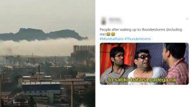 Mumbai Rains Funny Memes: जोरदार मेघगर्जना, वीजांच्या गडगडाटाने मुंबईकरांनी पहाट झाल्यानंतर सोशल मीडियात मजेशीर मीम्स व्हायरल