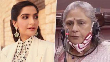 Sonam Kapoor Trolled: सोनम कपूर ने जया बच्चन यांचा राज्यसभेतील Video शेअर करून म्हणाली 'मोठी होऊन यांच्यासारखी बनू इच्छिते', ट्रोलर्स ने घेतली 'अशी' फिरकी
