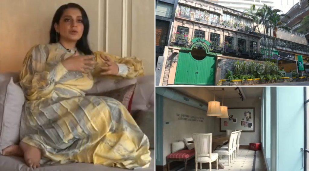 कंगना रनौत हिच्या मुंबईतील पाली हिल येथील कार्यालयाची BMC अधिका-यांनी केली पाहणी, अभिनेत्री ने ट्विट मधून केला 'हा' गंभीर दावा