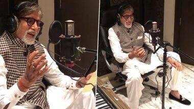 Amitabh Bachchan To Be Alexa's Voice: अमिताभ बच्चन यांच्या आवाजात आता तुमच्याशी बोलणार एलेक्सा, 'हे' असेल या डिवाईसचे नाव
