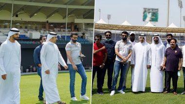 IPL 2020: सौरव गांगुली यांनी शारजाह स्टेडियमला भेट दिल्यावर दाखवली क्रिएटिविटी, फोटोत पाकिस्तानी खेळाडू दिसत असल्यानेदादानं केलं असं काही!