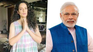 PM Narendra Modi Birthday: कंगना रनौत हिने व्हिडिओ शेअर करत पंतप्रधान नरेंद्र मोदी यांना दिल्या वाढदिवसाच्या शुभेच्छा; पहा काय म्हणाली