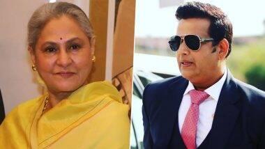 Bollywood Drugs Controversy: रवि किशन यांनी लोकसभेत उठवलेल्या बॉलिवूडमधील ड्रग्जच्या मुद्द्यावर भडकल्या जया बच्चन, म्हणाल्या जिस थाली में खाते हैं उसी में छेद करते हैं