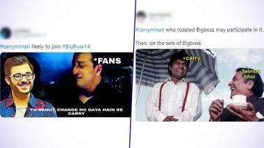 CarryMinati on Bigg Boss 14 Funny Memes and Jokes: कॅरी मिनाटी सलमान खान च्या बिग बॉस शो मध्ये सहभागी होण्याची माहिती मिळताच चाहत्यांकडून सोशल मीडियावर फनी मीम्स आणि जोक्सचा वर्षाव!