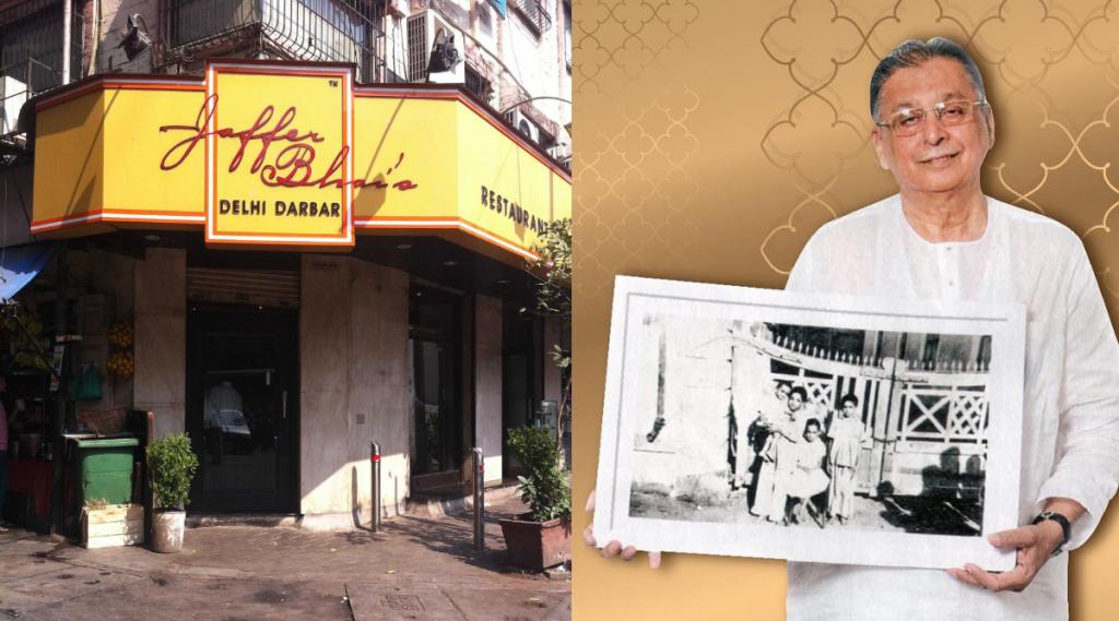 Jaffer Bhai of Delhi Darbar Passes Away: प्रसिद्ध रेस्टॉरंट चेन दिल्ली दरबारचे संस्थापक जाफरभाई मन्सुरी यांचे निधन
