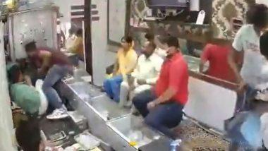 Robbery at Jewellery Shop in Aligarh: अलीगड येथे दिवसा ढवळ्या सराफाच्या दुकानात चोरी; बंदुकीचा धाक दाखवून 35 लाखाचे सोने व 40 हजार रोकड लंपास (Watch Video)